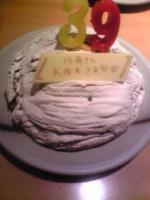 送別会ケーキ