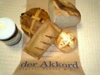 アコルトのパン
