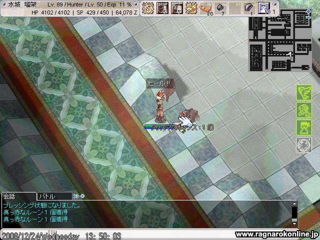 screenverdandi559.jpg