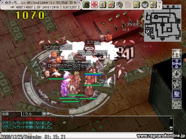 screenverdandi565.jpg