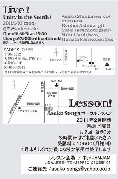 2011110-02.jpg
