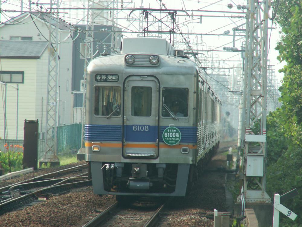 北野田駅で6100系