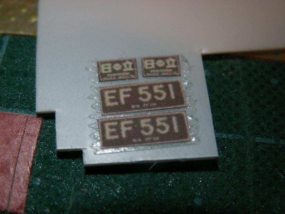 EF55ナンバーと日立製造所