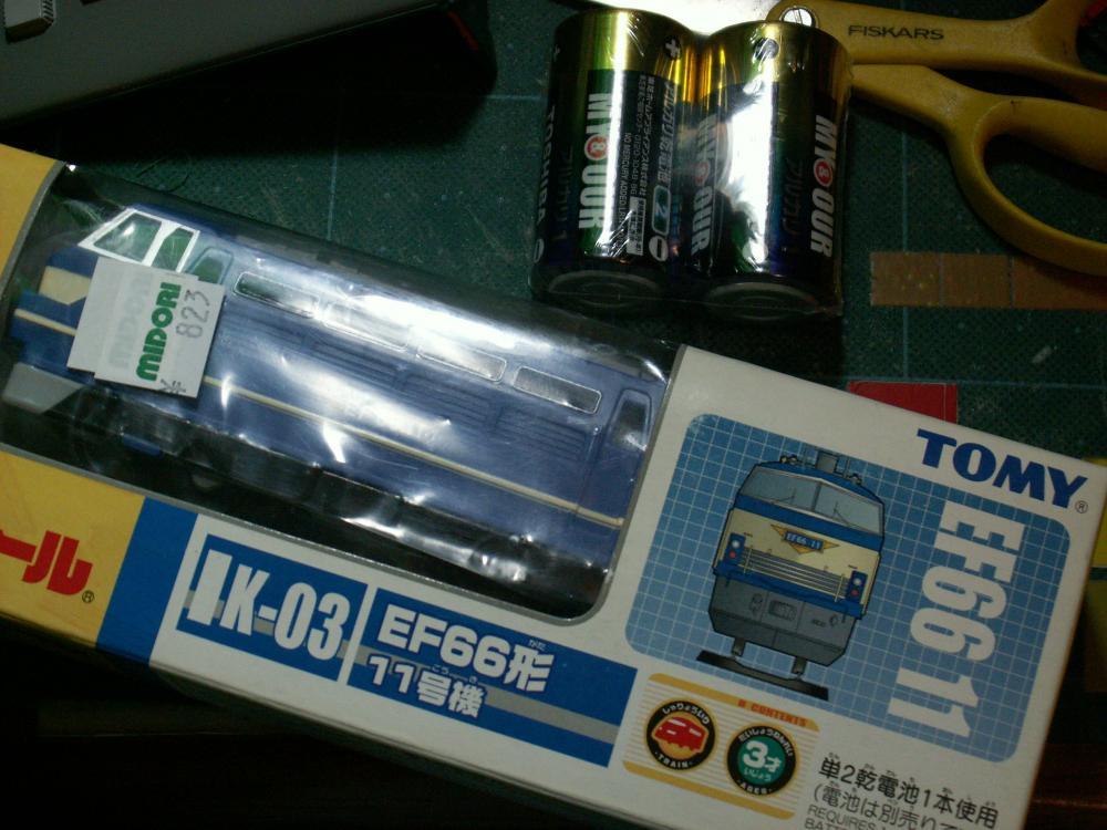 EF66 11と電池