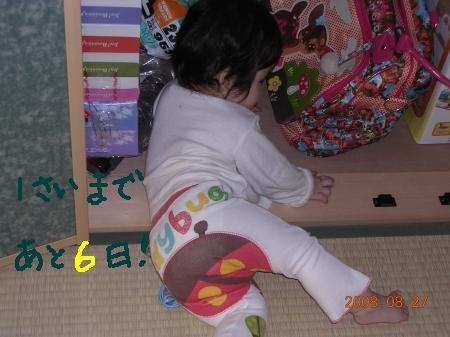 BirthDayカウントダウン☆あと6日