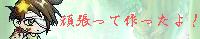 Maple091121_184118.jpg