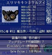 Maple100326_140614.jpg