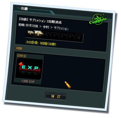 SuddenAttack0_20110422220537.jpg