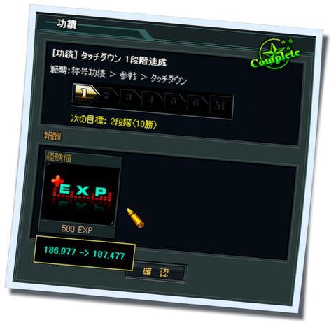 SuddenAttack11_20110330235003.jpg