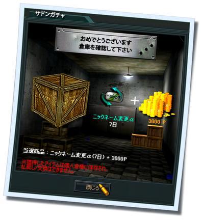 SuddenAttack1_20110422220608.jpg