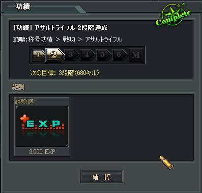 SuddenAttack5_20110313151954.jpg