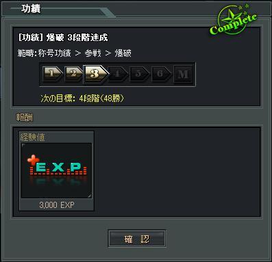 SuddenAttack6_20110327214014.jpg