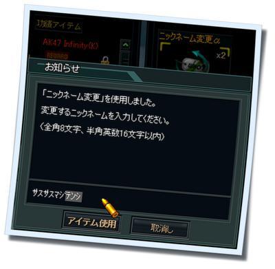 SuddenAttack6_20110422220645.jpg