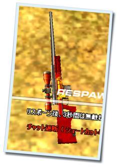 SuddenAttack7_20110422220651.jpg