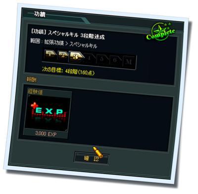 SuddenAttack8_20110422220656.jpg