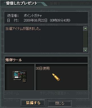 ScreenShot_146.jpg