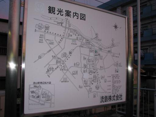 流鉄流山線 馬橋駅 観光案内図