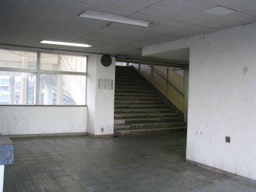 流鉄流山線 小金城趾駅 階段踊場
