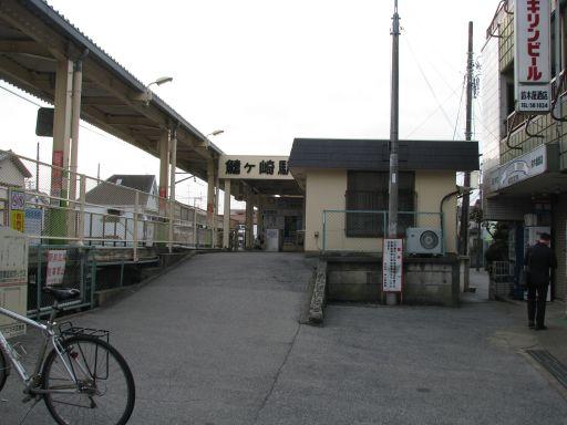 流鉄流山線 鰭ヶ崎駅 駅舎(改札出て、直進)