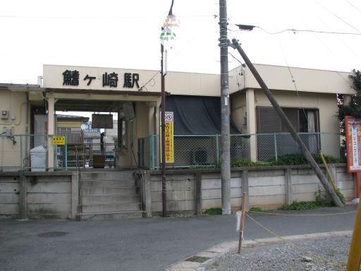 流鉄流山線 鰭ヶ崎駅 駅舎(改札出て、左)