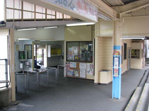 流鉄流山線 流山駅 駅舎(ホーム側)