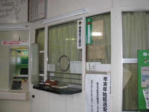 JR久留里線 上総亀山駅 出札口