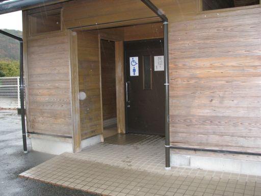JR久留里線 上総松丘駅 トイレ