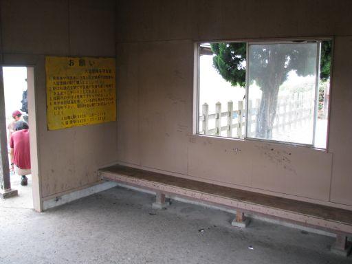 JR久留里線 小櫃駅 駅舎内