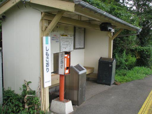 JR久留里線 下郡駅 待合室