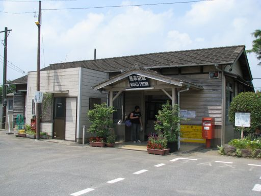 JR久留里線 馬来田駅 駅舎