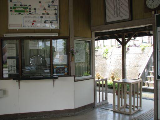 JR久留里線 馬来田駅 出札口、改札