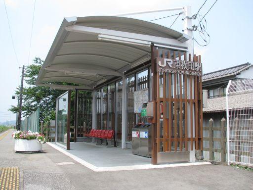 JR久留里線 東横田駅 駅舎