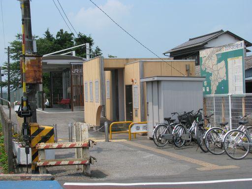 JR久留里線 東横田駅 駅近景