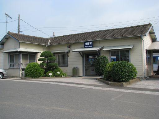 JR久留里線 横田駅 駅舎
