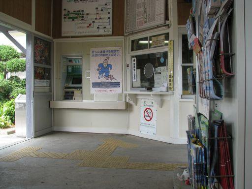 JR久留里線 横田駅 駅舎内