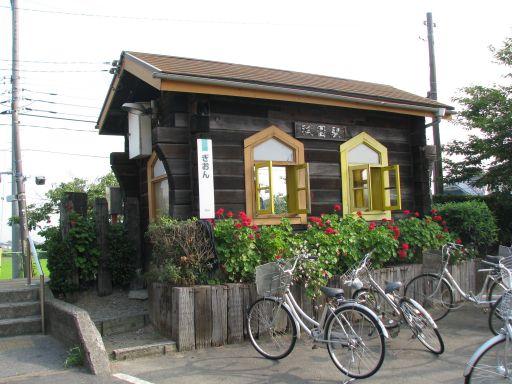 JR久留里線 祗園駅 駅舎(待合室)