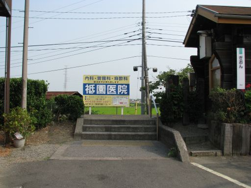 JR久留里線 祗園駅 駅入口