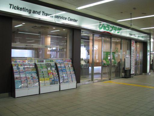 JR内房線 木更津駅 みどりの窓口・びゅうプラザ