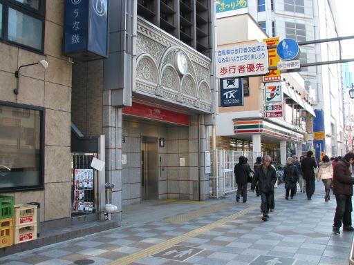 首都圏新都市鉄道つくばエクスプレス 浅草駅 A1出口(階段左折)