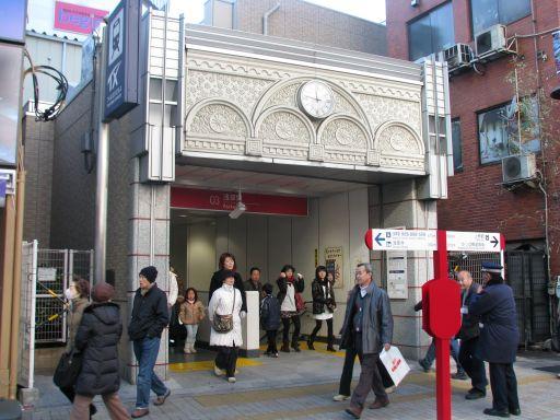首都圏新都市鉄道つくばエクスプレス 浅草駅 A1出口(階段直進)