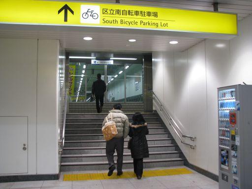 首都圏新都市鉄道つくばエクスプレス 浅草駅 区立南駐輪場入口