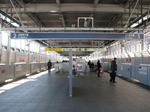 首都圏新都市鉄道つくばエクスプレス 北千住駅 ホーム全景