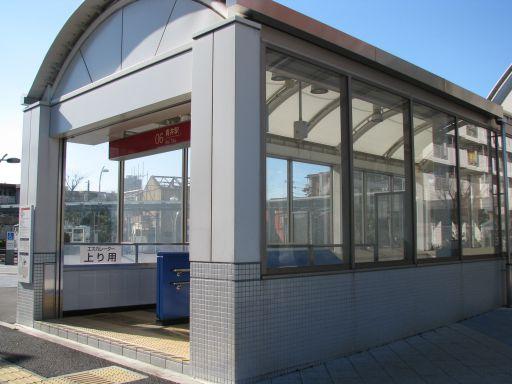 首都圏新都市鉄道つくばエクスプレス 青井駅 A2出口