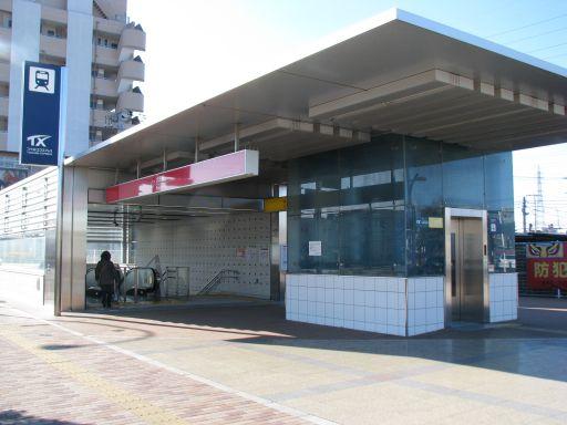 首都圏新都市鉄道つくばエクスプレス 六町駅 A1出口