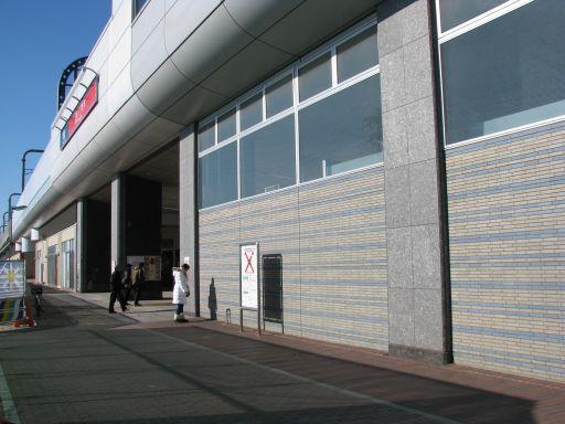首都圏新都市鉄道つくばエクスプレス 八潮駅 南口