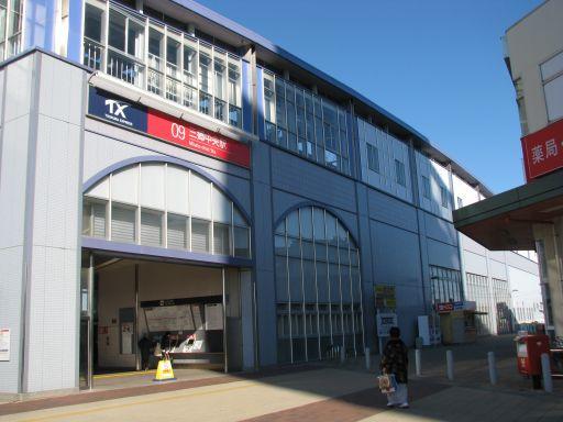 首都圏新都市鉄道つくばエクスプレス 三郷中央駅 駅舎(改札出て左側)
