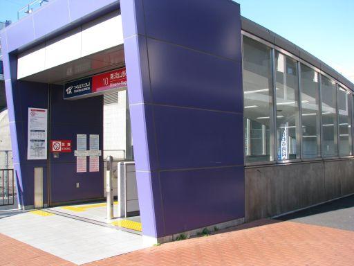首都圏新都市鉄道つくばエクスプレス 南流山駅 A2出口