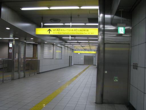 首都圏新都市鉄道つくばエクスプレス 南流山駅 改札外通路