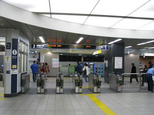 首都圏新都市鉄道つくばエクスプレス 南流山駅 改札