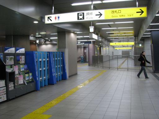 首都圏新都市鉄道つくばエクスプレス 南流山駅 改札内右手